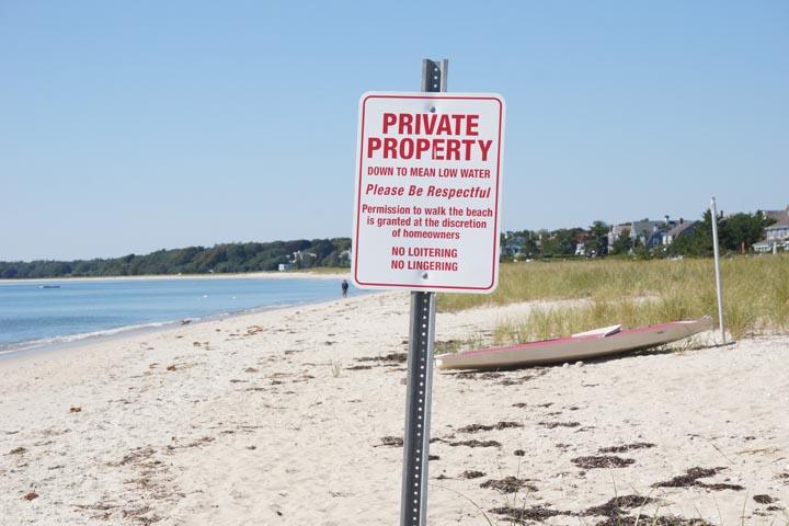 private-property-craigville-cape-cod