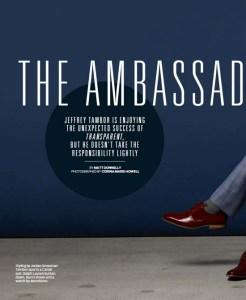 tambor-emmy-wrap-cover-story-pg1-web